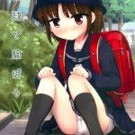 【エロ漫画】公園で公開オナニーが大好きな小学生女子。覗いていた男子とエッチな遊びw