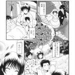 【エロ漫画】ショタチンコ何本でも挿入しておばさんの熟女マンコ悦ばせて!