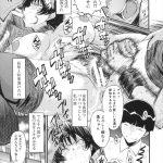 【エロ漫画】エッチな遊びしてるお母さんは嫌い?一人だけでいい思いしてるの許せないから兄と妹も混ざっちゃう!