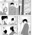【エロ漫画】社長の奥さんの買い物に同行。普段出来ないことしたいんです。。。不倫とか。