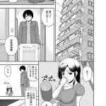 【エロ漫画】空気清浄機の誤作動?夫婦がラブラブしてる間、外で起こっていたこととは!