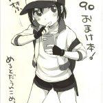 【エロ漫画】ポケモンもおちんちんも時に優しく時に厳しく。それがわかっていれば立派なチンコマスター?【ポケGO】