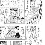 【エロ漫画】最早職員室に味方はいない!?教師生命をはく奪される寸前でもチンコを求めちゃう!