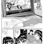 【エロ漫画】母のSM動画を見た娘、母に絶望。裏で糸を引いていたのはやっぱりアイツだった!