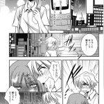 【エロ漫画】巨乳彼女の姉は美乳美人。酔っ払った勢いでまたもや関係持っちゃった!