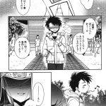 【エロ漫画】神社詣で帰りに出会った占い師。椅子に拘束され強引にエッチさせられた相手とは!?