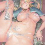 【エロ漫画】フェラで抜いた精子を飲み干すマルシルw チルチャックの巨根とは相性バツグン!!【ダンジョン飯】