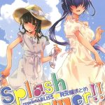 【エロ漫画】Splash Summer!!【境界線上のホライゾン】