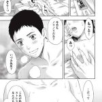 【エロ漫画】セックスフレンド【オリジナル】