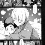 【エロ漫画】月蛍抄【オリジナル】