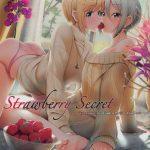 【エロ漫画】Strawberry Secret【アイドルマスターシンデレラガールズ】
