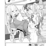 【エロ漫画】えっちなギャルJKが巨根絶倫おじさんとパコるやつ。【オリジナル】