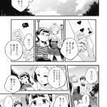 【エロ漫画】psy【オリジナル】