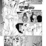 【エロ漫画】あやかし館へようこそ【オリジナル】