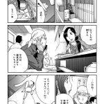 【エロ漫画おかみがブルマにきがえたら【オリジナル】