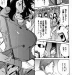 【エロ漫画】ワケアリ熟女秘チア性交【オリジナル】