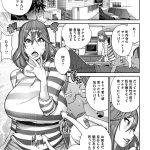 【エロ漫画】悪乗りドデカップ【オリジナル】