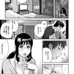 【エロ漫画】発情ミルクタンクママ桃花3【オリジナル】