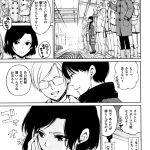 【エロ漫画】diss【オリジナル】
