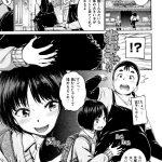 【エロ漫画】hug【オリジナル】