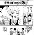 【エロ漫画】I want to tell you【オリジナル】