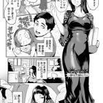【エロ漫画】Sexy Taxi【オリジナル】