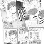 【エロ漫画】かばん少女【オリジナル】