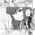 【エロ漫画】さくらみだれる【オリジナル】