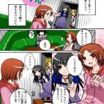【エロ漫画】ゆりばん!1-10【オリジナル】