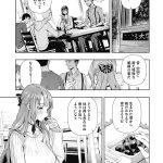 【エロ漫画】melfo【オリジナル】