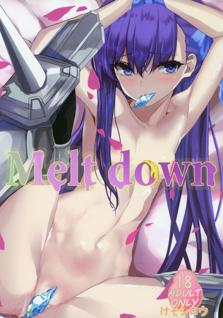 【エロ漫画】Meltdown【FateGrand Order】