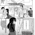 【エロ漫画】きつねの化かし方【オリジナル】