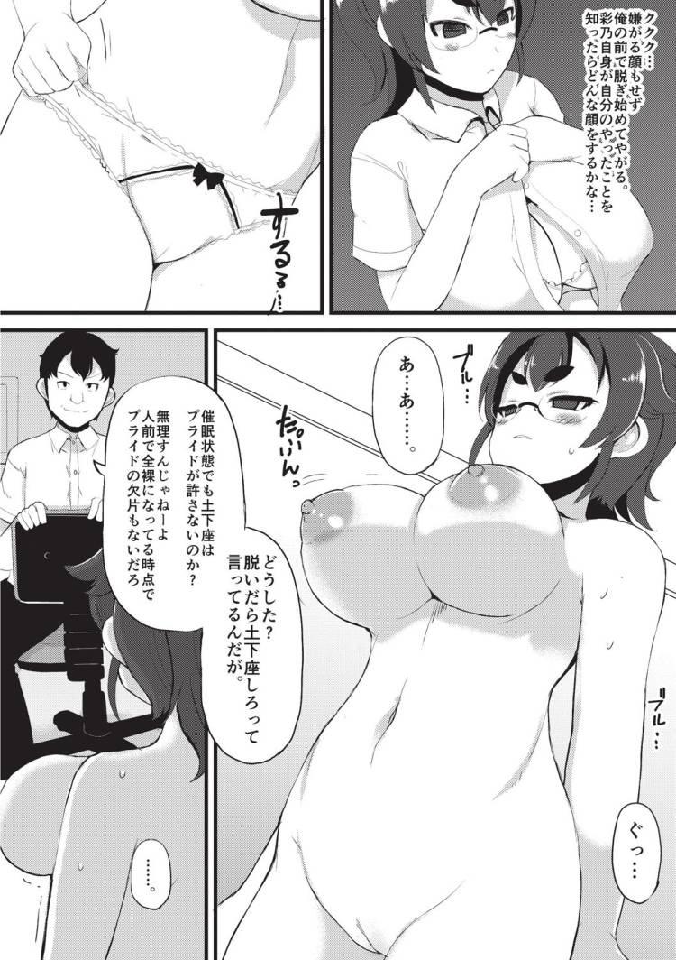 操姫00006