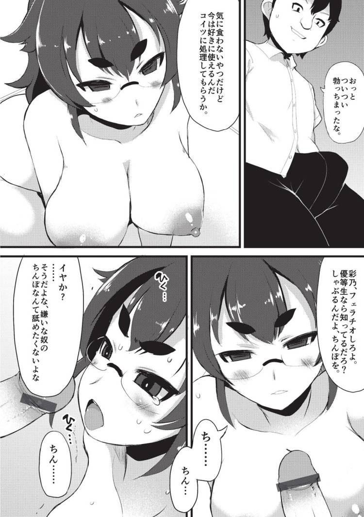 操姫00008