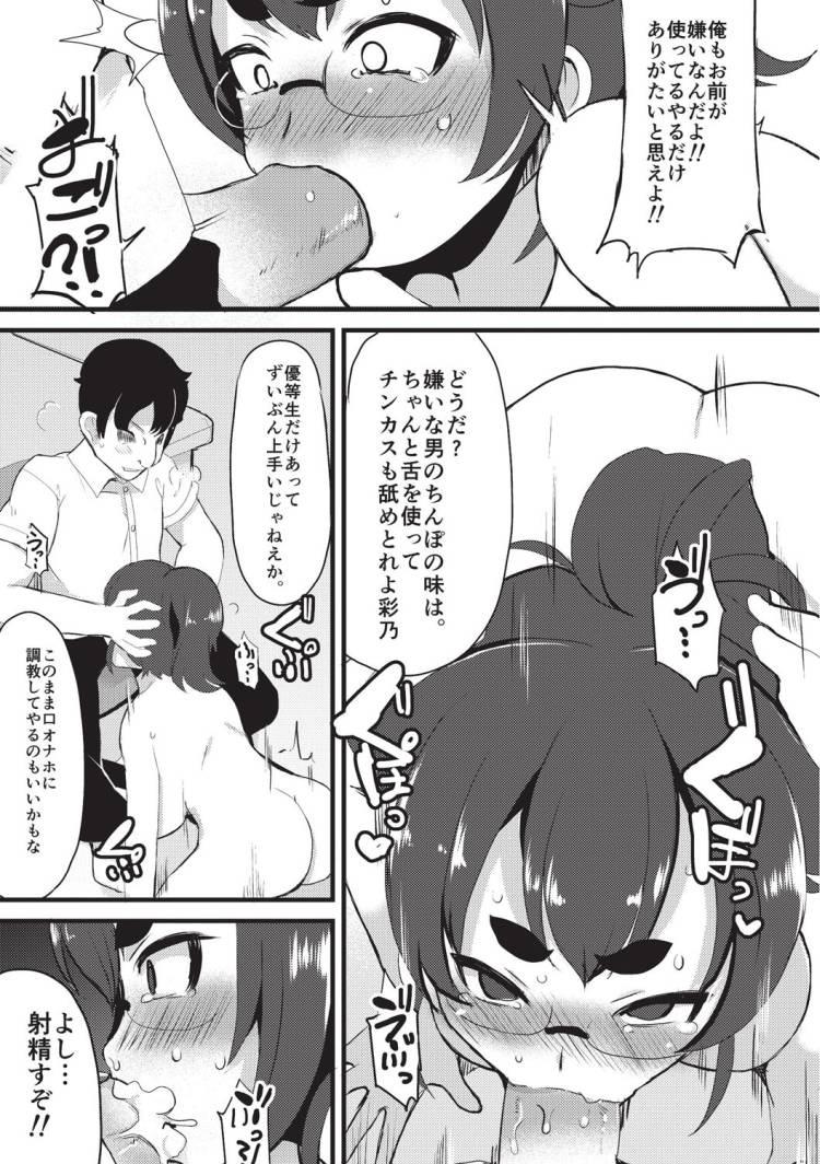 操姫00009