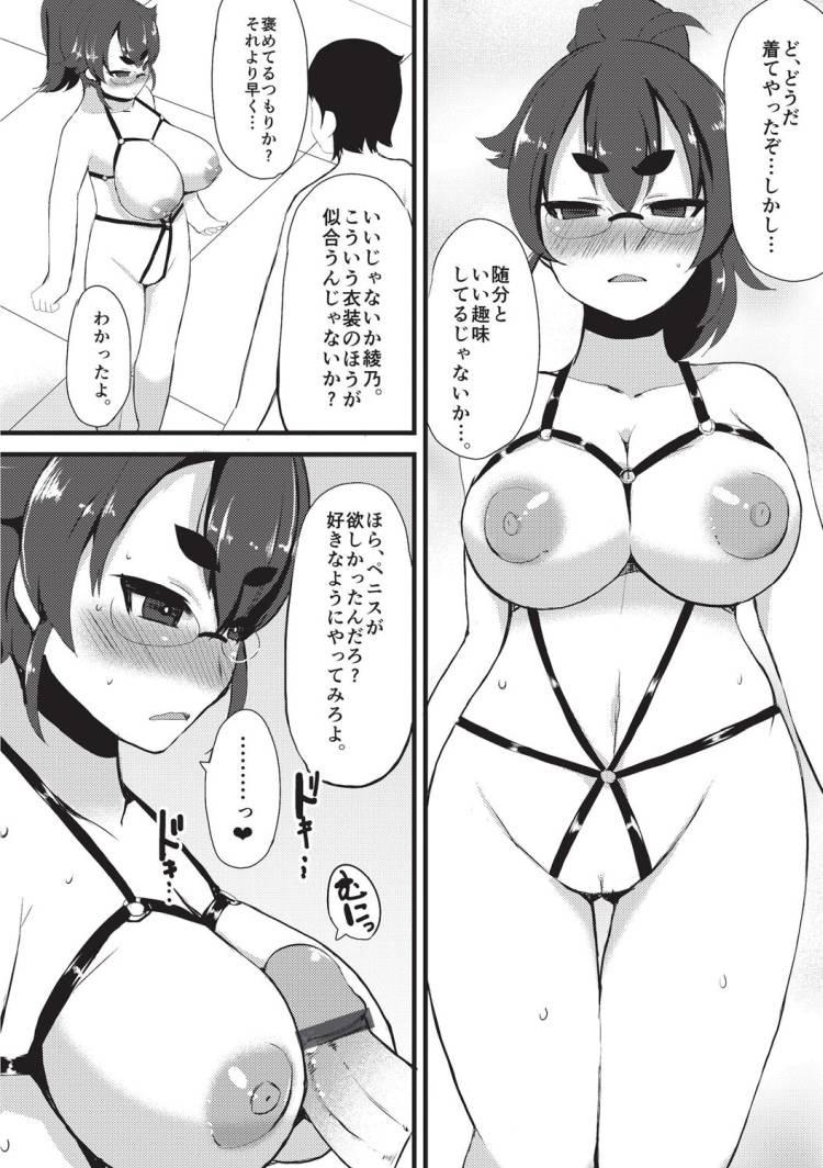 操姫00016
