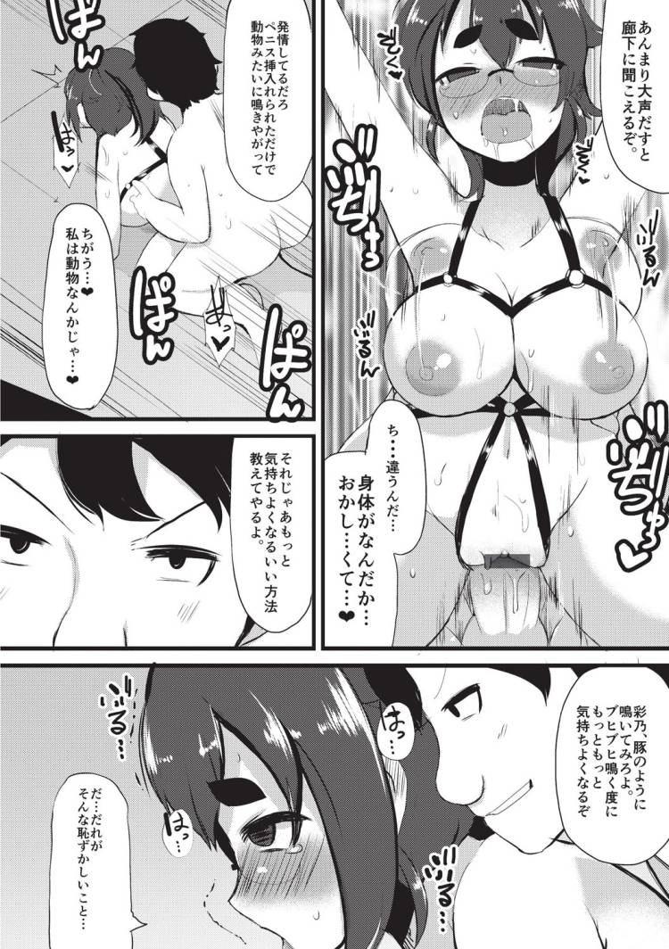 操姫00022
