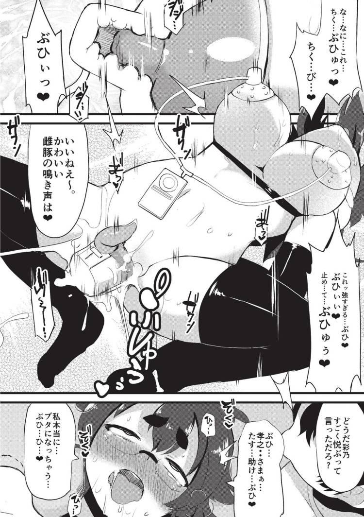 操姫00032