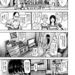 【エロ漫画】噴乳【オリジナル】