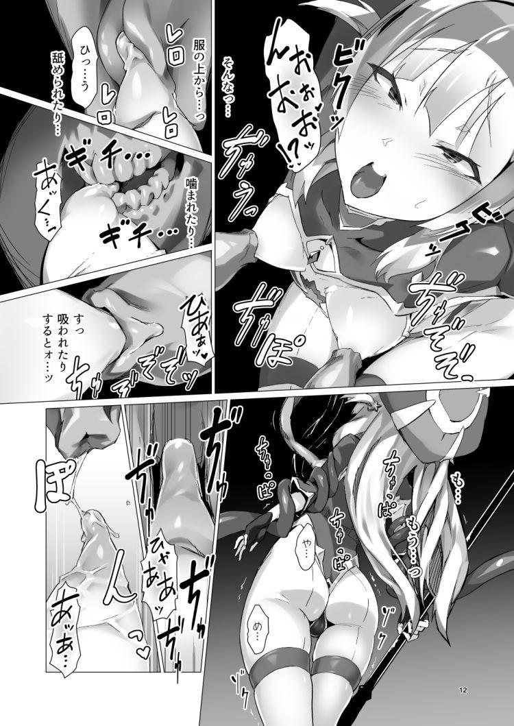 異花 -聖神官触手乳辱調教-00011