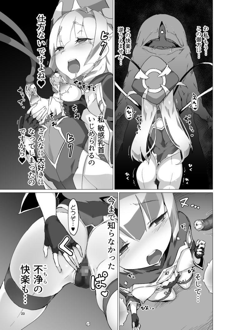 異花 -聖神官触手乳辱調教-00022