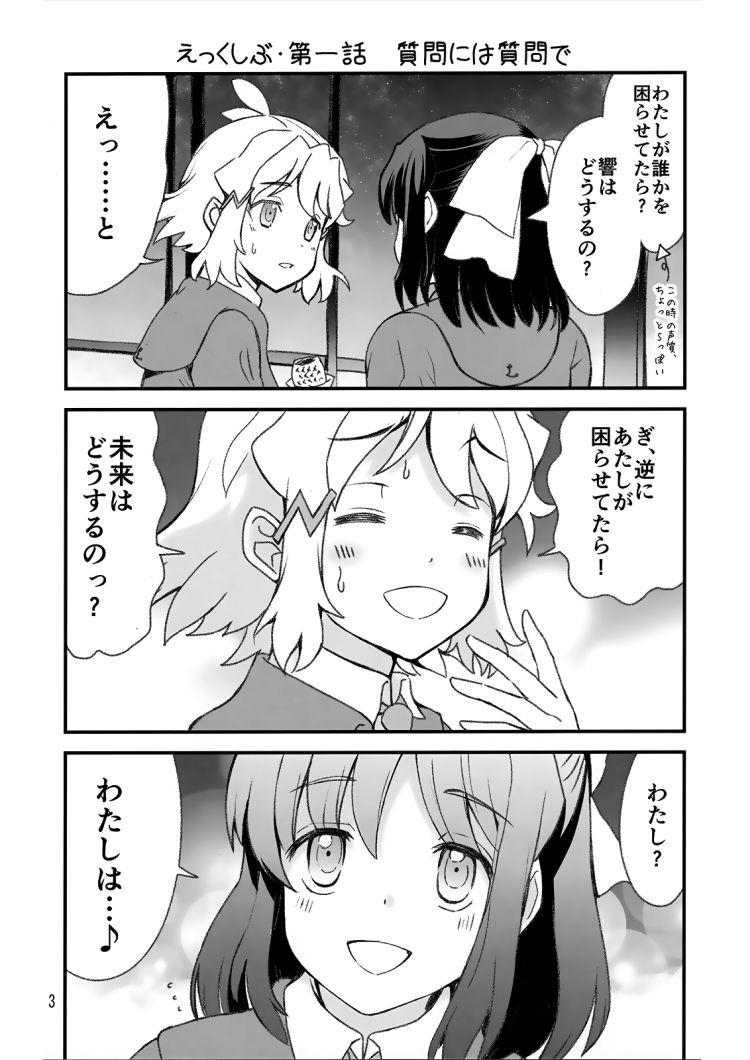 クリスちゃんと愉快なお友達のほん -REIWA01-00003