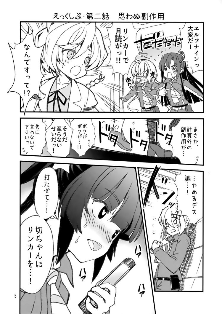 クリスちゃんと愉快なお友達のほん -REIWA01-00005