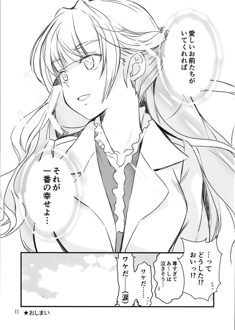 クリスちゃんと愉快なお友達のほん -REIWA01-00011
