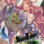 【エロ漫画】Saint Foire Festival eve Evelyn:3【オリジナル】