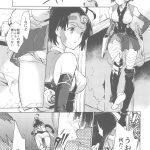 【エロ漫画】夜更かしのネオンライト【甲鉄城のカバネリ】
