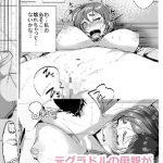 【エロ漫画】元グラドルの母親が同級生に寝取られる【オリジナル】