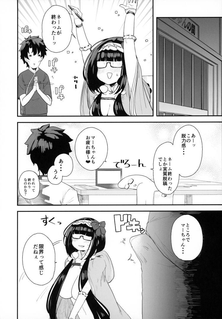 閻魔亭繁殖期 刑部姫00023