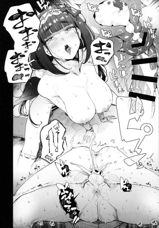 閻魔亭繁殖期 刑部姫00041