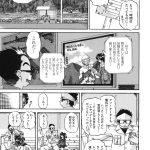 【エロ漫画】家畜の証明【オリジナル】